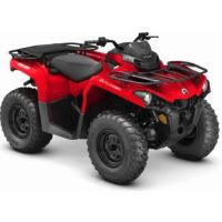 ATV CAN-AM Outlander 450 2018