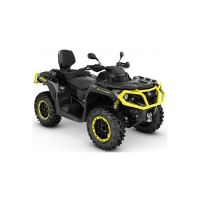 ATV CAN-AM Outlander 650 MAX XT-P T3 2019